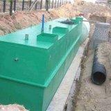 供应恒德供应  洗涤厂废水处理设备