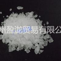 医疗食品级橡胶增粘剂丨高性能橡胶增粘剂丨R-1030高性能橡胶功能助剂