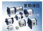 供应用于设备维修的力乐士径向柱塞泵,力乐士径向柱塞泵上海,力乐士径向柱塞泵现货