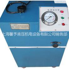 压力仪表液压疲劳耐久试验机 100mpa软管脉冲试验台价格批发