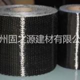 河南高强国产1级200G碳纤维布,河南高强I级200G碳纤维布,河南高强1级200G碳纤维布,河南