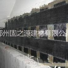 供应河南粘贴碳纤维布加固工程,郑州粘贴碳纤维布加固,新乡粘贴碳纤维布加固,濮阳粘贴碳纤维布加固安阳粘贴碳纤维布加固批发