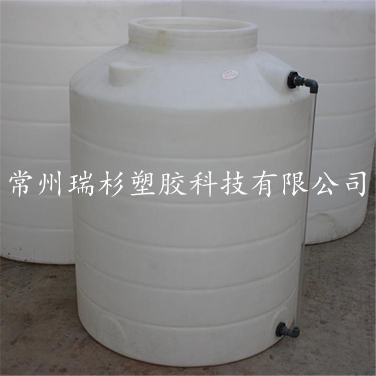 供应0.5T塑料储罐 PE储罐 水塔