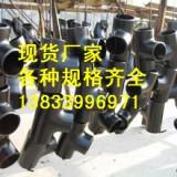 供应用于石油管道的DN450不锈钢三通厂家 斜三通生产厂家