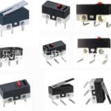 供应用于鼠标,电器的微动开关,弯脚微动开关,直插微动开关