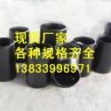 上海三通DN125批发价格图片