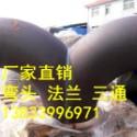 供应用于供水管道的修水碳钢中大三通dn50*4  不锈钢侧大三通 异型非标订制三通专业生产厂家
