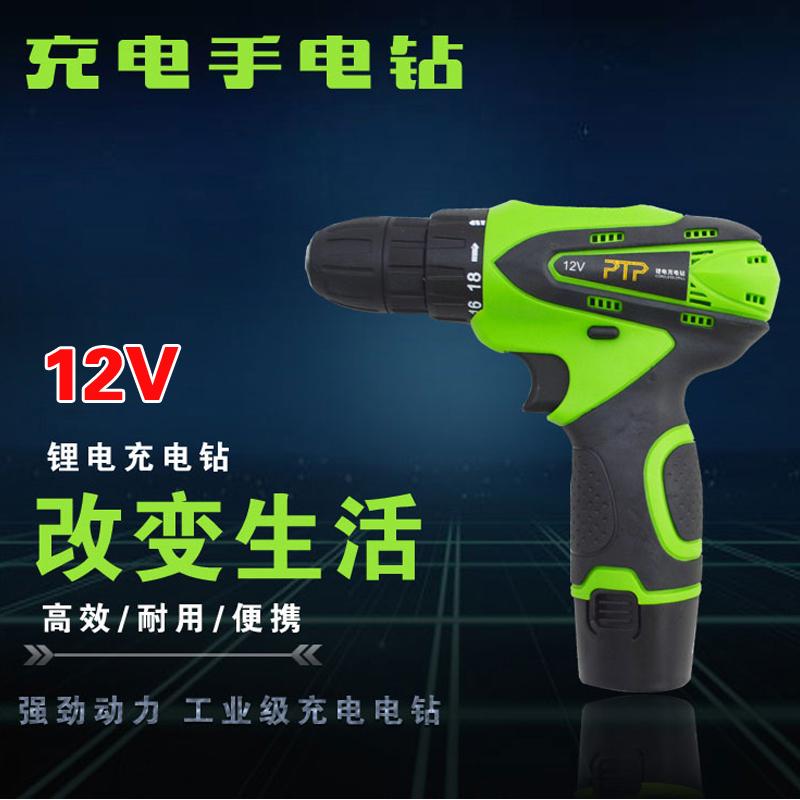 供应厂家批发双速12V锂电充电钻 两电一充 礼盒装 质保一年