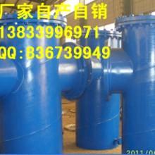 供应用于电力管道的立式给水泵进口滤网厂家|dn225*175给水泵入口滤网报价|优质不锈钢给水泵入口滤网价格图片