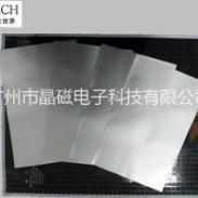 有源平板电脑触控屏非晶磁屏蔽片图片