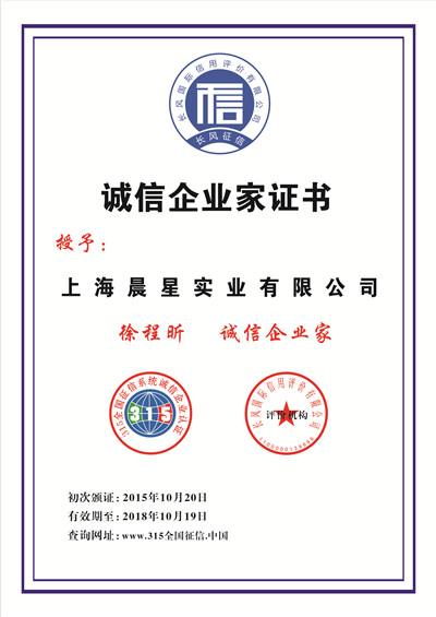 上海房屋买卖合同