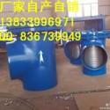 给水泵入口滤网图片