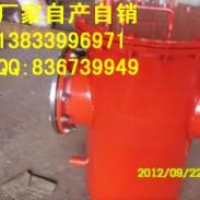 给水泵进口滤网厂家图片