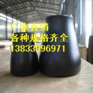 胶州DN100钢制大小头现货图片