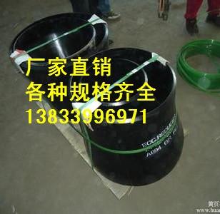 上海DN800国标异径管下料图片
