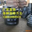 招远DN125现货铝大小头厂家图片