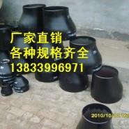 南京DN600镀锌大小头图片