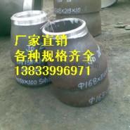 丹阳DN300焊接大小头价格图片
