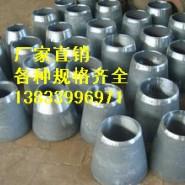 国标DN900碳钢对焊大小头图片