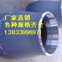 乌鲁木齐DN700钢制异径管图片