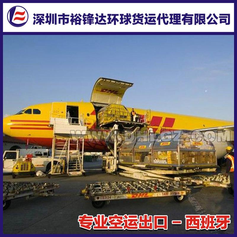 供应深圳寄FEDEX国际空运到西班牙价格