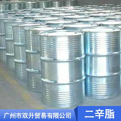 供应用于塑料的二辛脂 厂家直销