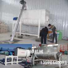 供应优质干粉搅拌机 腻子粉搅拌机 内外墙腻子粉生产设备