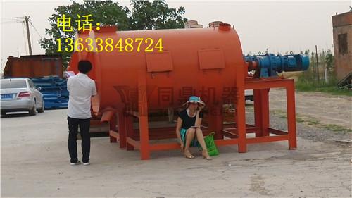 供应干粉混合机,水泥与胶粉混合速度快,效率高,卧式滚筒新型。