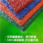 灏元供应用于幼儿园|楼盘社区|活动场所的橡胶颗粒专业防滑防水epdm材料地板pvc橡胶颗粒运动场地塑胶橡胶pu铺地垫