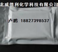 供应用于原料药的达托霉素