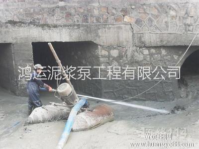 供应泥浆泵工程