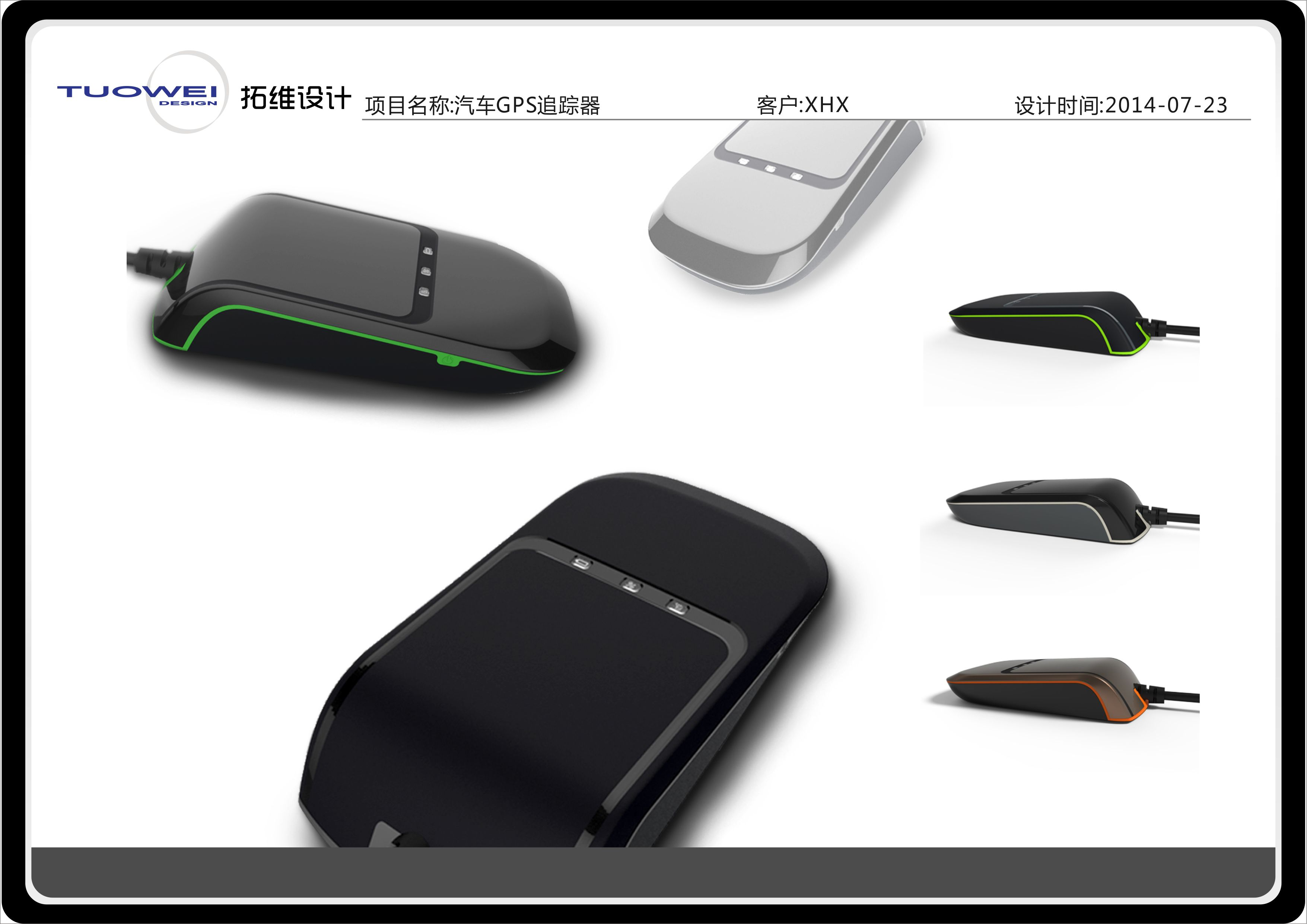 深圳工业产品设计收费标准是什么图片