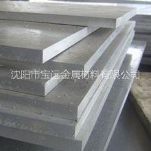 7075铝板批发价格|7075铝板直销商|7075铝板供货商批发
