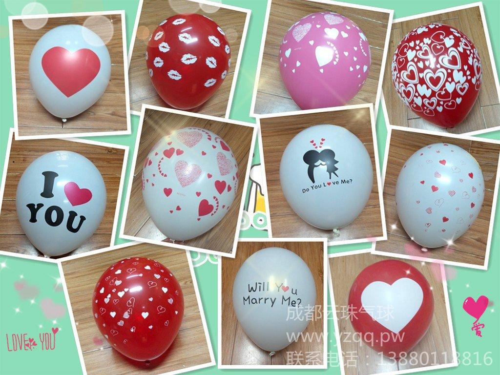 供应气球婚礼/气球装饰/成都婚礼气球/气球装饰造型/成都气球装饰