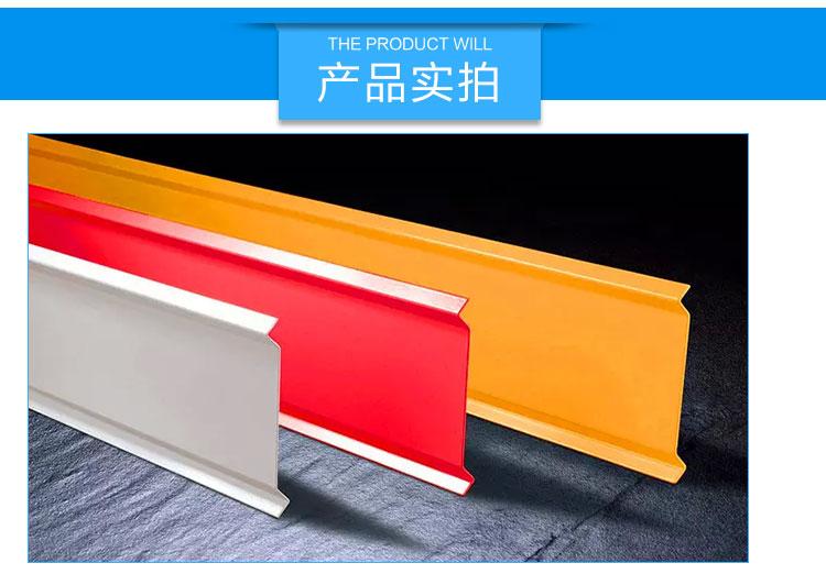 供应广州铝挂片天花供应商-欧佰铝挂片天花报价-优质铝挂片天花