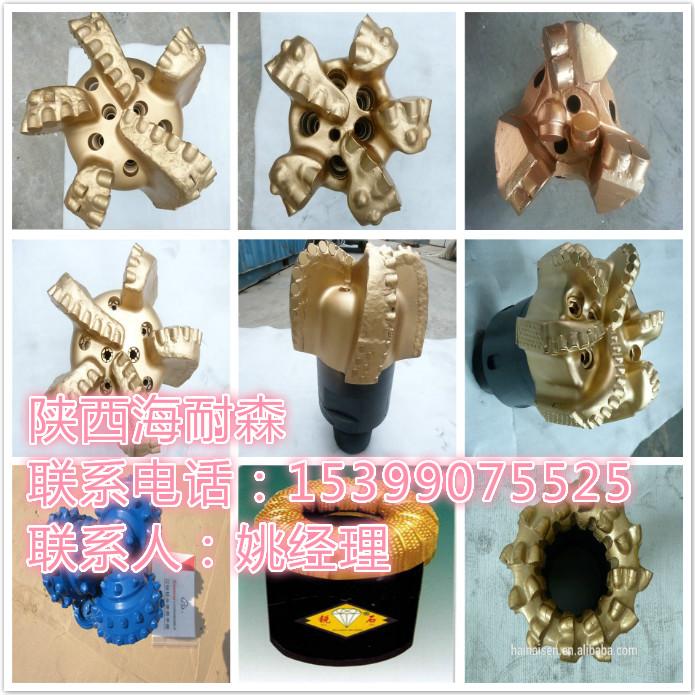 石油钻井硬质合金PDC钻头销售