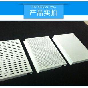 铝扣板多少钱一平米图片