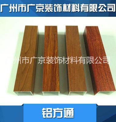 优质u型铝方通图片/优质u型铝方通样板图 (3)
