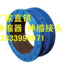 供应用于石油的现货压盖式松套伸缩接头 DN1300PN1.6大直径伸缩接头 乾胜牌伸缩接头厂家