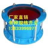 供应用于碳钢的DN65PN1.6压盖式伸缩接头 压盖式伸缩接头批发价格