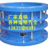供应用于热力管道的大同电厂用伸缩接头 DN500PN1.0双法兰限位伸缩接头  供热管道传力伸缩接头厂家