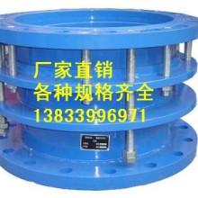 供應用于電力管道的瀏陽CF型限位伸縮接頭 dn2000pn1.6mpa 碳鋼松套伸縮接頭批發最低價格圖片