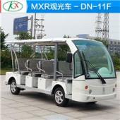 供应电动观光车电瓶游览车 MXR观光车DN-11F