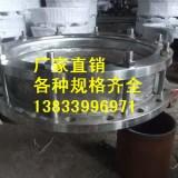 供应用于电厂的钢制柔性伸缩接头 DN400PN1.6法兰松套伸缩接头 水压限位伸缩接头价格