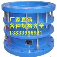 供应用于电力管道的长沙优质管道伸缩接头dn350pn1.6mpa 法兰伸缩接头报价图片