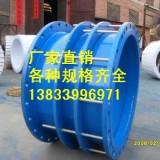 供应用于管道的排污管道松套式伸缩接头 DN65PN1.0 钢管连接伸缩接头厂家