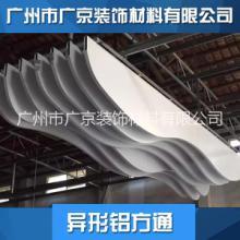 供应柳州异形铝方通,柳州原生木纹色异形铝方通生产厂商,KTV吊顶专用异形铝方通