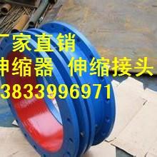 供应用于石化的优质伸缩接头 DN100PN1.6柔性伸缩接头 AF(VSSJA)型法兰式松套伸缩接头厂家批发