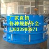 供应用于石油的16mn松套法兰伸缩接头 DN50PN1.0 伸缩接头批发价格 滤油管道伸缩接头价格
