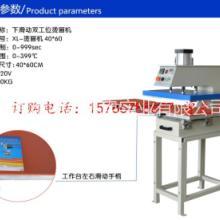 直销下滑式气动气动烫画机 气动双工位烫画机 出口质量